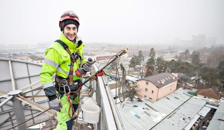 WORK AT HEIGHT E-LEARNING